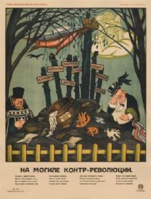 Vintage Russian poster - At the grave of counter-revolution 1920
